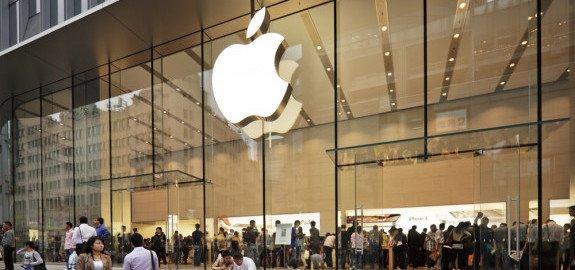 The Secret of Apple's $150 Billion Reserve